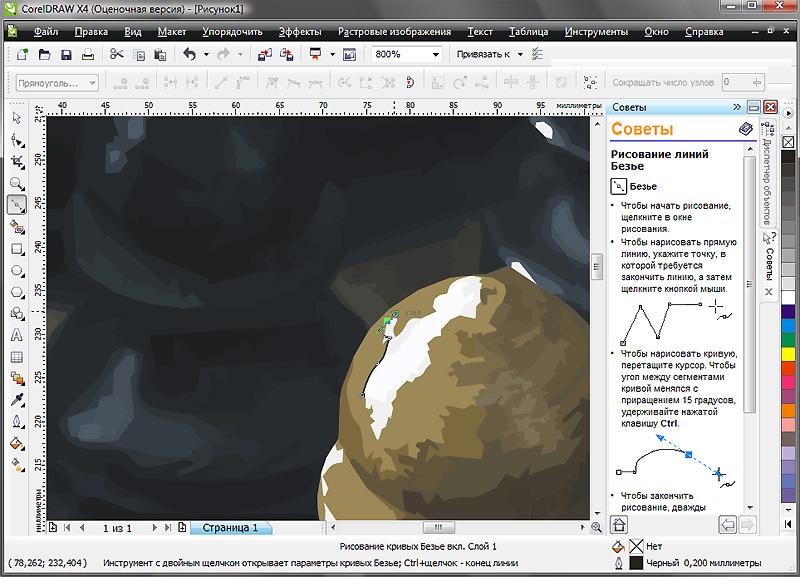 конвертировать corel в pdf онлайн