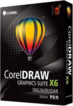 корел дро graphics suite x7 cbcntvyst nht,jdfybz